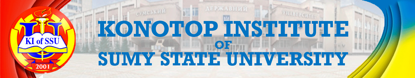 Konotop Institute of Sumy State University